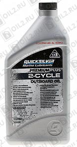 Купить QUICKSILVER Premium Plus 2-Cycle Outboard Oil TC-W3 1 л.