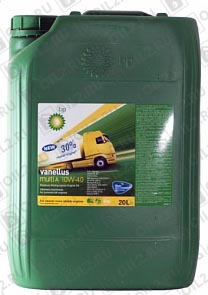 Купить BP Vanellus Multi A 10W-40 20 л.
