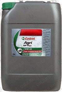 Купить CASTROL Agri MP Plus 10W-40 20 л.