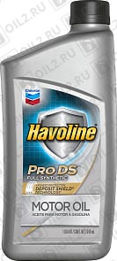 Купить CHEVRON Havoline Pro DS Full Synthetic 5W-40 0,946 л.