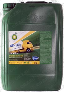 Купить BP Vanellus Multi A 15W-40 20 л.