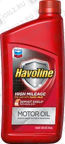 Купить CHEVRON Havoline High Mileage 5W-30 0,946 л.