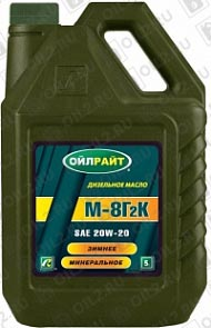 Купить OIL RIGHT М-8Г2К 20W-20 5 л.