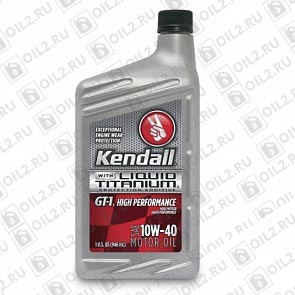 Купить KENDALL GT-1 High Performance Motor Oil with Liquid Titanium 10W-40 0,946 л.
