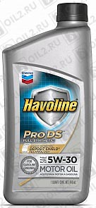 Купить CHEVRON Havoline Pro DS Full Synthetic 5W-30 0,946 л.