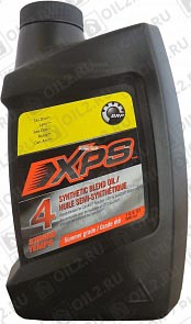 Купить BRP XPS 4-Stroke Synthetic Blend Oil - Summer Grade 0,946 л.