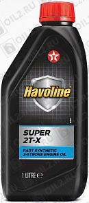 Купить TEXACO Havoline Super 2T-X 1 л.