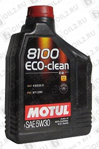 Купить MOTUL 8100 Eco-clean 5W-30 2 л.