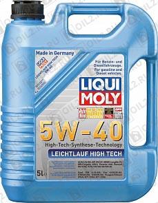 Купить LIQUI MOLY Leichtlauf High Tech 5W-40 5 л.