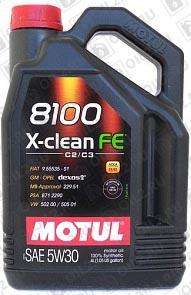Купить MOTUL 8100 X-clean FE 5W-30 4 л.
