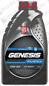 Купить ЛУКОЙЛ Genesis Polartech 0W-40 1 л.