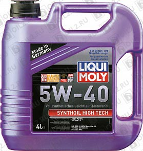 Купить LIQUI MOLY Synthoil High Tech 5W-40 4 л.