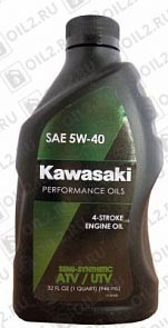 Купить KAWASAKI Performance Oils 4-Stroke Engine Oil ATV/UTV Semi-Synthetic 5W-40 0,946 л.