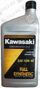 Купить KAWASAKI Performance Oils 4-Stroke Engine Oil Full Synthetic 10W-40 0,946 л.