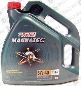 Купить CASTROL Magnatec 5W-40 A3/B4 4 л.