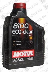 Купить MOTUL 8100 Eco-clean 5W-30 2 л.